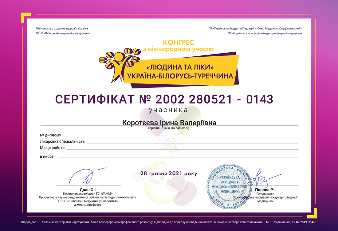 280521_0143